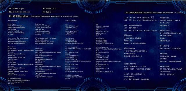 File:BlazBlue Song Interlude (Scan, Lyrics).jpg