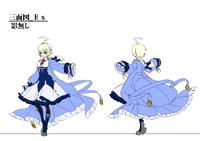 Es (Concept Artwork, 4)