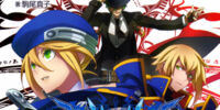 BlazBlue: Calamity Trigger — Part 2