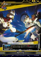 Unlimited Vs (Tsubaki Yayoi 15)