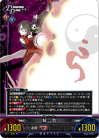 File:Unlimited Vs (Litchi Faye-Ling 12).png