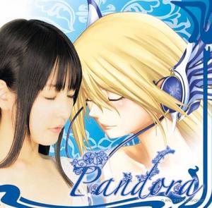 Kanako Kondō - Pandora (Cover)