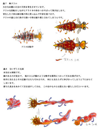 File:Arakune (Concept Artwork, 5).jpg