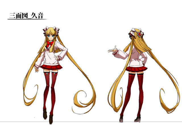 File:Kuon Glamred Stroheim (Concept Artwork, 1).png