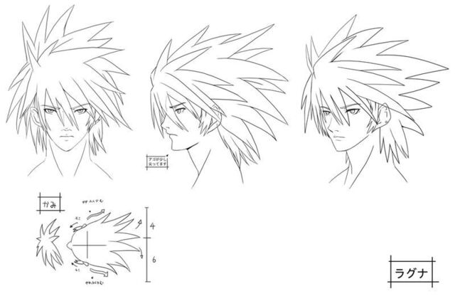 File:Ragna the Bloodedge (Concept Artwork, 4).jpg