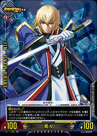 File:Unlimited Vs (Jin Kisaragi 3).png