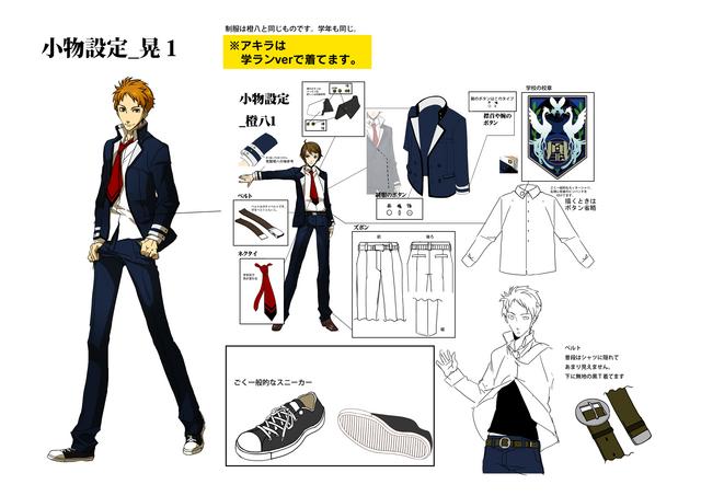 File:Akira Kamewari (Concept Artwork, 3).png