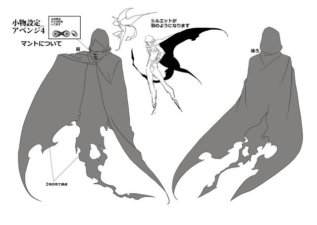 File:Kazuto Kotetsu (Concept Artwork, 10).png