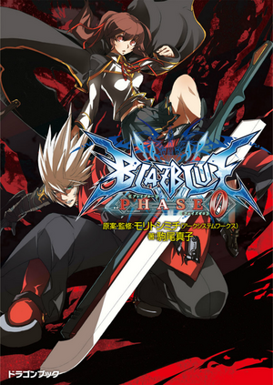 BlazBlue Phase 0 (Cover, Novel)