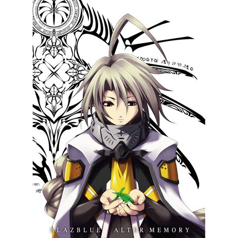 File:BlazBlue Alter Memory Volume 5 (Cover, 1).jpg