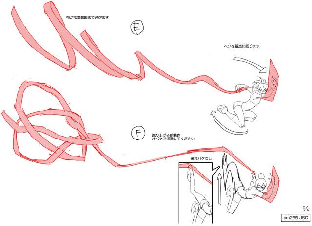 File:Amane Nishiki (Concept Artwork, 26).png