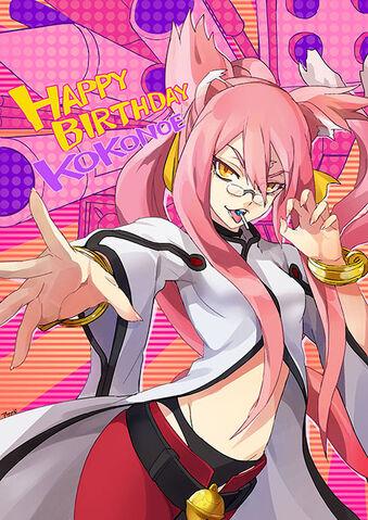 File:Kokonoe (Birthday Illustration, 2014, 03).jpg