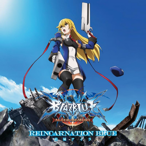 File:Aira Yūki - REINCARNATION BLUE (Cover).png