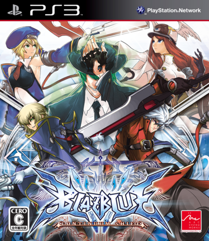 File:BlazBlue Continuum Shift (Japanese Cover).png