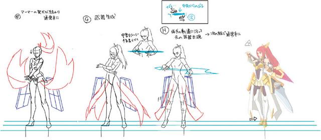 File:Izayoi (Concept Artwork, 11).png