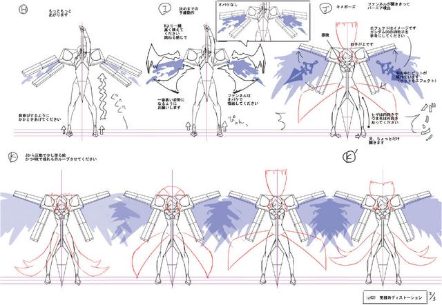 File:Izayoi (Concept Artwork, 38).png