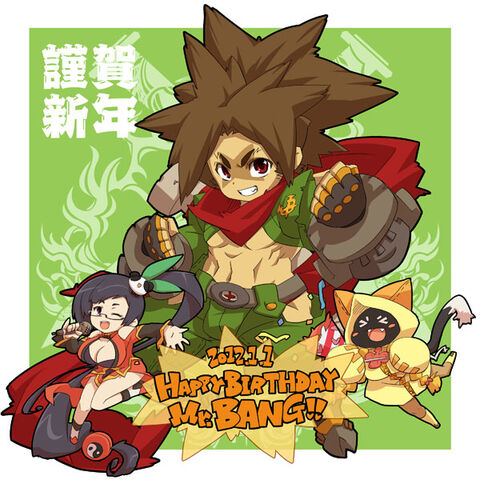File:Bang Shishigami (Birthday Illustration, 2012).jpg