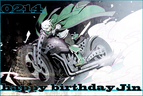 File:Jin Kisaragi (Birthday Illustration, 2012, 07).jpg