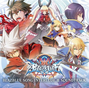 BLAZBLUE SONG INTERLUDE III (Cover)
