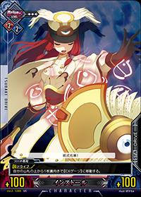 File:Unlimited Vs (Tsubaki Yayoi 2).png