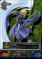 Unlimited Vs (Jin Kisaragi 12)