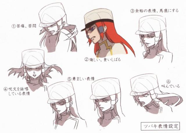 File:Tsubaki Yayoi (Concept Artwork, 4).png