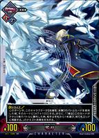 Unlimited Vs (Jin Kisaragi 2)