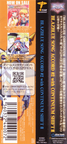File:BLAZBLUE SONG ACCORD 2 with CONTINUUM SHIFT II (Scan, 3).jpg