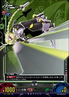 Unlimited Vs (Lambda-11 10)