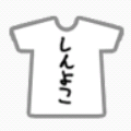 File:New Yokohama.png