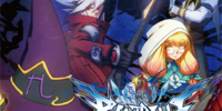 BlazBlue: Phase Shift 3