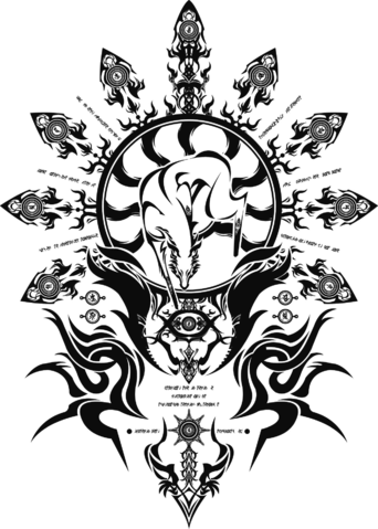 File:Hakumen (Emblem, Crest).png