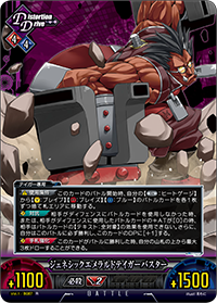 File:Unlimited Vs (Iron Tager 12).png