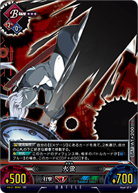File:Unlimited Vs (Hakumen 9).png