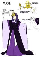 Azure Shrine Maiden (Concept Artwork, 1)