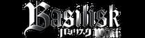 BasiliskWiki