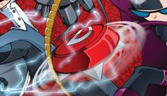 PPGD Dexter Frisbee