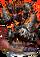 Chaotic Magma Giant II Figure
