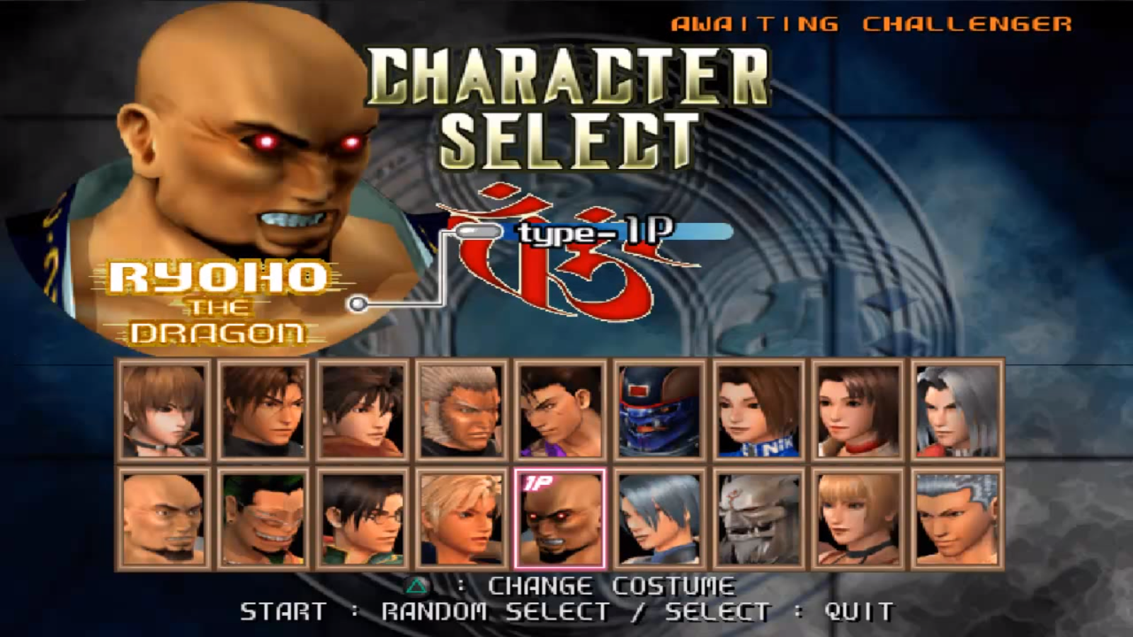Bloody roar 2 game xxx photo adult pics