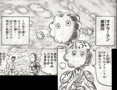 File:Manga507.png