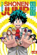 Weekly Shonen Jump - Volume 194 Cover