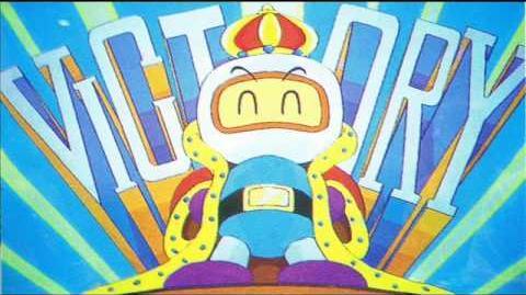 Hi-Ten Bomberman - Victory