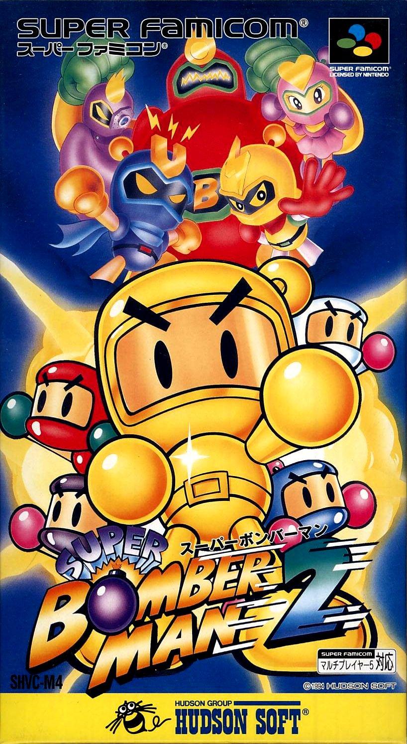 Super Bomberman R Black Bomber: Category:Super Bomberman 2