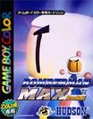 Bomberman Max Blue JP