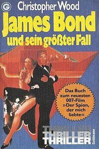 James Bond und sein größter Fall (Filmroman).jpg