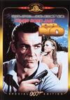 James bond jagt dr no - 007 special edition low.jpg