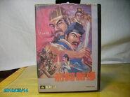 Jing Ke Xin Zhuan box