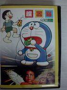 Doraemon box