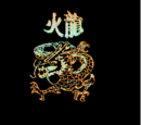 Fire Dragon (NES)