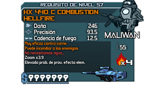 File:HX 440 C Combustion HellFire .png